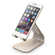 M2 Stand for all iPhones, Galaxy  and Smartphones - Champagne Gold