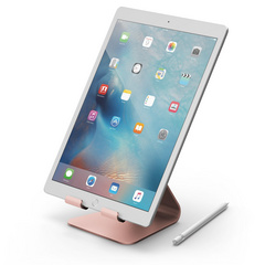 P4 Stand  for iPad and Tablets - Rose Gold