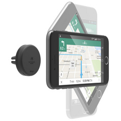 Car Magnetic Mount - Black