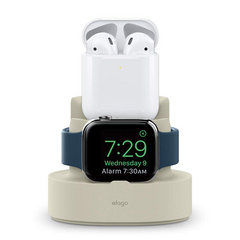 Mini Dual Charging Stand - Creamy White