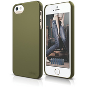 S5 Slim Fit 2 Case for iPhone 5/5s/SE - Soft Camo Green