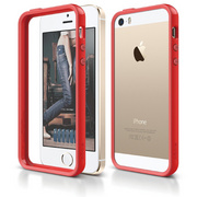 S5 Bumper Case for iPhone 5/5s/SE - Red