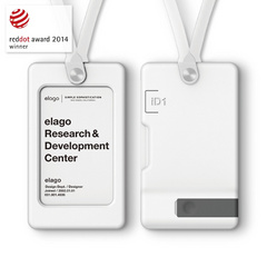 USB ID Card Holder - White
