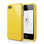 S4 Glide Case for iPhone 4/4s - Sport Yellow
